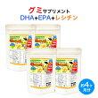 DHA+EPAにレシチンをプラス!グミ型サプリメントOh!かしこ組60粒