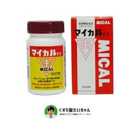 【マイカルFX(600粒)】リン カルシウム をバランス良く含んだ栄養補助食品 fs04gm【健康食品】