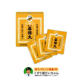 【第2類医薬品】複方毒掃丸(180丸)ゆうパケット発送