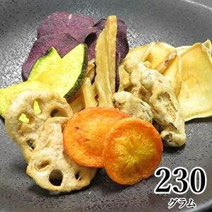 【お買い物マラソン特別価格】7種類の根菜とお芋チップス 230g 野菜スナック お菓子 クリスマス ギフト 贈り物 スナック菓子 子供 おやつ 詰め合わせ れんこん しいたけ 芋チップス ミックス