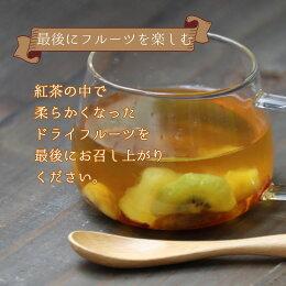 食べれるフルーツティー12個セット大容量紅茶6種類ドライフルーツティーバック業務用ギフト贈り物手土産無糖パイナップルキウイベリーアップル