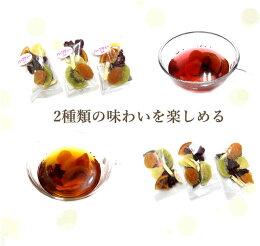 ハーブティーフルーツティー紅茶食べるドライフルーツギフトティーバッグ贈り物プレゼントポイント消化ハイボール紅茶ハイ送料無料