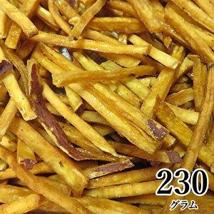 細切りいもけんぴ 230g 種子島産安納芋使用 野菜チップス スナック菓子 芋 かりんとう おさつチップス イモチップス おやつ 子供 自然 芋けんぴ いもかりんとう お菓子 駄菓子 送料無料 バレ