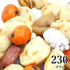 5種類のお豆セット 230g おつまみ スナック菓子 小袋 珍味 大地の生菓 野菜チップス おやつ ピーナッツ つまみ ちん味 お酒 ビール アルコール ホワイトデー ギフト 贈り物 プレゼント 送料無
