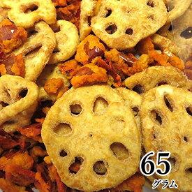 激辛唐辛子×レンコンチップス 65g 野菜チップス 野菜スナック お菓子 おつまみ 珍味 スナック菓子 子供 おやつ 詰め合わせ 小袋 送料無料 父の日