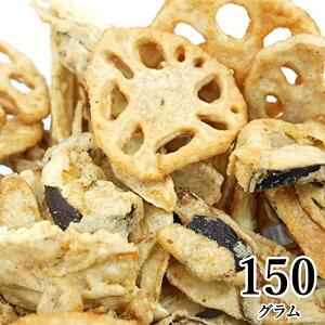 3種類のベジチップス 150g 野菜チップス 野菜スナック 1,000円 お菓子 ギフト 贈り物 スナック菓子 子供 おやつ 詰め合わせ 送料無料