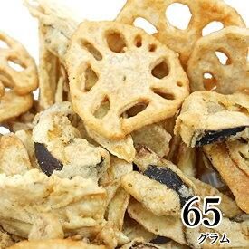 【スーパーSALE特別価格】3種類のベジチップス 65g 野菜チップス 野菜スナック お菓子 ホワイトデー ギフト 贈り物 スナック菓子 子供 おやつ 詰め合わせ 送料無料