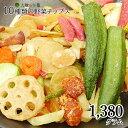 10種類の野菜チップス 1380g 送料無料 230g×6セット 大容量 小分け 野菜スナック お菓子 ハロウィン ギフト 贈り物 …