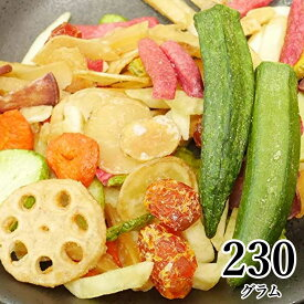10種類の野菜チップス 230g 送料無料 野菜スナック お菓子 母の日 ギフト 贈り物 スナック菓子 子供 おやつ 詰め合わせ さつまいも オクラ おつまみ ドライフルーツ 人気 ビール 酒の肴 お中元 非常食 保存食