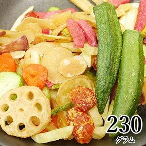 10種類の野菜チップス 230g 送料無料 野菜スナック お菓子 父の日 ギフト 贈り物 スナック菓子 おやつ 詰め合わせ さつまいも オクラ おつまみ ドライフルーツ 人気 非常食 保存食 家飲み 宅飲