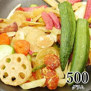 10種類の野菜チップス 500g 大容量 野菜スナック お菓子 父の日 ギフト 贈り物 おやつ 詰め合わせ さつまいも オクラ おつまみ ドライフルーツ 人気 ビール 酒の肴 送料無料 非常食 保存食 家
