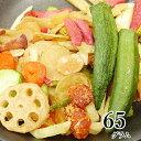 10種類の野菜チップス 65g 野菜スナック お菓子 ポッキリ 500円 ギフト 贈り物 スナック菓子 子供 おやつ 詰め合わせ …