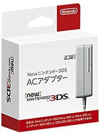 【中古】【任天堂純正品】New ニンテンドー3DS ACアダプター (New2DSLL/New3DS/New3DSLL/3DS/3DSLL/DSi兼用) [video game]