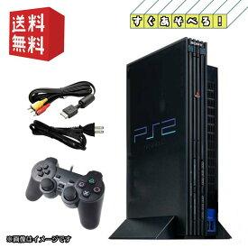 【中古】PS2 PlayStation 2 プレイステーション2 本体 ミッドナイト・ブラック SCPH-50000NB【すぐ遊べるセット】