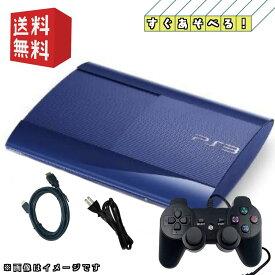 【中古】PS3 PlayStation3 プレイステーション3 本体 250GB アズライト・ブルー 【すぐ遊べるセット】
