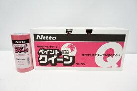【即日発送】【8000円以上で送料無料】《Nitto ペイント クイーンNo727・24mm×18m・1小箱(50巻入り)》