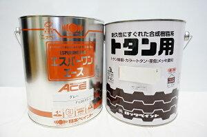 【送料無料】【各メーカーにより低予算のトタン屋根塗料セット】《ニッペエスパーワンエース錆止め塗料・グレー色・4kg+ロックペイント・ロックトタンペイント・上塗り(常備色9色)3L