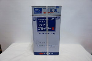 【この価格で送料無料】日本ペイント ニッペハイポンファインプライマー2 (黒さび色・赤さび色・グレー・ホワイト)16kgセット F☆☆☆☆ ※取り扱い説明書付き