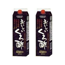 おいしいくろ酢1,000mL2本 【黒酢 健康飲料 栄養機能食品 もろみ酢 ビタミンB6 ビタミンB2 コエンザイムQ10 L-カルニチン】