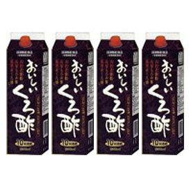おいしいくろ酢1,000mL4本 【黒酢 健康飲料 栄養機能食品 もろみ酢 ビタミンB6 ビタミンB2 コエンザイムQ10 L-カルニチン】
