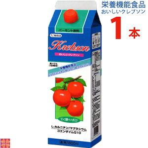 おいしいクレブソン リンゴ酢 1,800mL1本 【健康飲料/コエンザイムQ10/カルニチン/マグネシウム】