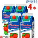 おいしいクレブソン(リンゴ酢)1,800mL4本 【健康飲料/コエンザイムQ10/カルニチン/マグネシウム】