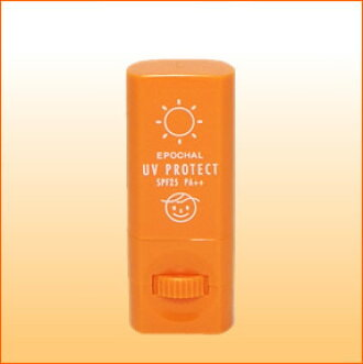 Washable with gentle SOAP, sunscreen and more than 2,800 yen