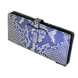 長財布(蛇革)カスタマイズ可能でシェアできる財布◆ブルーパールパイソン(パイソン&サドルレザー)◇Re-Bone Wallet/リボーン・ウォレット