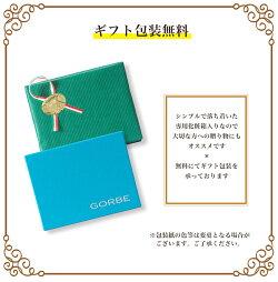 ミニ財布キャッシュレスゴルベGORBEクレジットカードケースイタリアンレザーアルミニウムカードホルダーc-secure化粧箱