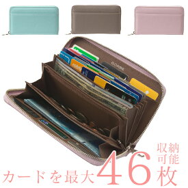 6187328bba50 大収納 本革財布 長財布 縦にカード ハニカム 大容量 レディース カード 縦