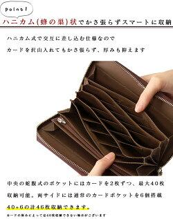 大収納本革財布長財布縦にカードハニカム大容量レディースカード縦小銭入れありゴルべGORBE46カードウォレット
