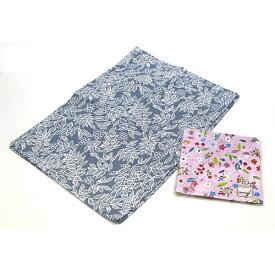 Ambienteファッションペーパータオル バターナイフ ランチマット(ブルー)