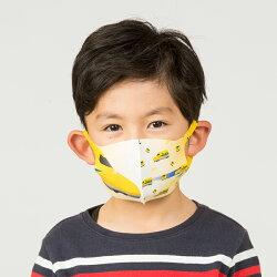 新幹線電車マスク洗える子供用抗菌マスク子供用日本製1枚入り鉄道N700Sのぞみドクターイエローこまちはやぶさ