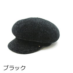 帽子モールニット・キャスキャスケット