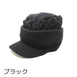 帽子ケーブル・ジープ