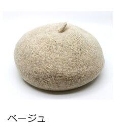 帽子Woolサーモ・ベレー