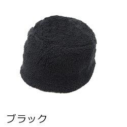 帽子ボアニットクロケット