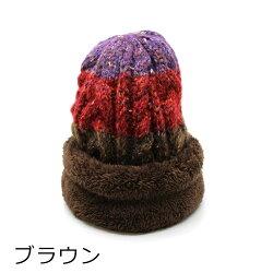 帽子ネップ×ボアトライアド・ワッチ