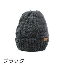 帽子アラン&ファー・ワッチ