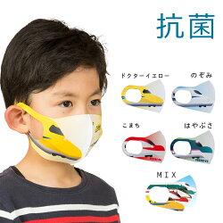 子供用抗菌マスク