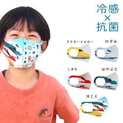 子供用冷感抗菌マスク
