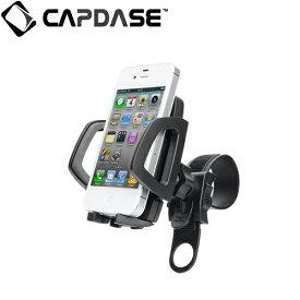 CAPDASE バイク・マウントホルダー・ストラップバージョン