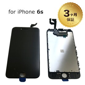 iPhone 6エス 修理 純正再生パネル iPhone6s 白 黒 [M便 1/2]