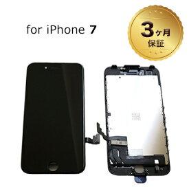 iPhone 修理 純正再生パネル iPhone7 白 黒