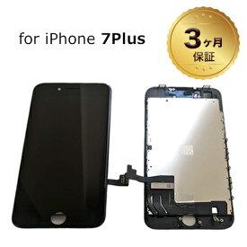 iPhone 7プラス 修理 純正再生パネル iPhone7Plus 白 黒