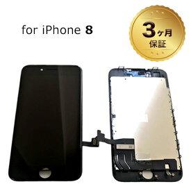 iPhone 修理 純正再生パネル iPhone8 白 黒