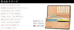 送料無料GORBEゴルべブライドルレザー長財布ユニオンジャック刺繍付プレミアムモデル財布本革皮名入れギフト名入れ無料