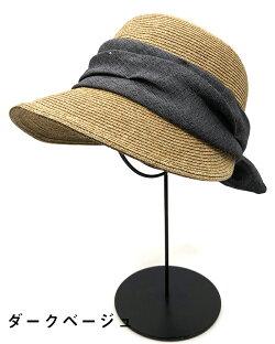 帽子春夏レディースやわらかペーパー・ドレープキャップ