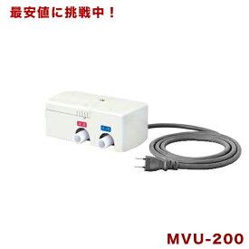 日東工器 メドー エアーポンプ MVU-200 浄化槽 切り替えバブルユニット