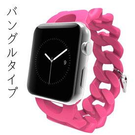 アップルウォッチ スマートウォッチ 交換用ベルト 交換用ベルト アウトレット商品 case-mate Apple Watch 交換バンド アップル ウォッチ 38mm用 Turnlock Shocking Pink ピンク
